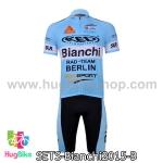 ชุดจักรยานแขนสั้นทีม Bianchi 15 สีฟ้า สั่งจอง (Pre-order)