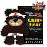 แผ่นน้ำหอมซิ่ง D1 Spec Racing Perfume กลิ่น Chilly Bear