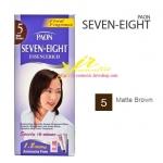 PAON SENEN-EIGHT ESSENCERICH 5 Matt Brown น้ำตาลหม่น