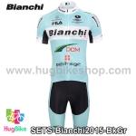 ชุดจักรยานแขนสั้นทีม Bianchi 15 สีเขียวอมฟ้า สั่งจอง (Pre-order)