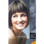 ชาร์ทสี เบอริน่า ฺฺBerina Professional Hair Color Cream 47 Shade