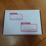 กล่องไปรษณีย์ ไดคัท เบอร์ ค ขนาด 30 X 20 X 11 cm. ใบละ 10 บาท