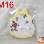 เสื้อชูก้าร์ ไซส์ M016
