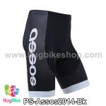 กางเกงจักรยานขาสั้นทีม Assos 14 สีดำ สั่งจอง (Pre-order)