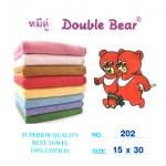 ผ้าขนหนู ตราหมีคู่ Double Bear Cotton 100% Size 15x30
