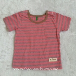 Bonne : เสื้อสีชมพูลายขวาง