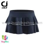 กระโปรงจักรยานสำหรับผู้หญิง CheJi (เฉพาะกระโปรง) สีดำ ขอบสีเทา