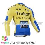 เสื้อจักรยานแขนยาวทีม Tinkoff SAXO 2014 สีเหลืองน้ำเงิน