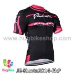 เสื้อจักรยานแขนสั้นทีม Kuota 2014 สีดำชมพู