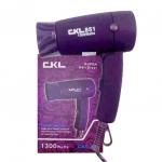 CKL เครื่องเป่าผมขนาดมินิ รุ่น CKL-851 (สีม่วง)