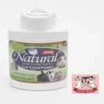 แป้งสัตว์เลี้ยง natural & flea protect