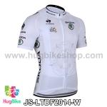 เสื้อจักรยานแขนสั้นทีม Le tour de france 2014 สีขาว