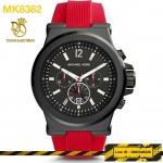 นาฬิกาข้อมือ Michael Kors MK8382