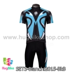 ชุดจักรยานแขนสั้นทีม Bianchi 15 สีดำฟ้าอมเขียว สั่งจอง (Pre-order)