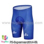 กางเกงจักรยานขาสั้น Superman 14 สีน้ำเงินแดง สั่งจอง (Pre-order)