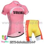 ชุดจักรยานแขนสั้น โอตาคุน่องเหล็ก Sohoku สีชมพู สั่งจอง (Pre-order)