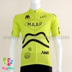 เสื้อจักรยานแขนสั้นทีม MAAP 16 (09) สีเหลือง