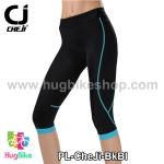กางเกงจักรยานขาสามส่วน CheJi สีดำฟ้า