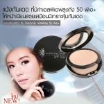 มิสทิน ซัน โพรเทคชั่น เพาเดอร์ เอสพีเอฟ 50+ /Mistine Sun Protection Powder SPF 50+
