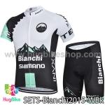 ชุดจักรยานแขนสั้นทีม Bianchi 15 สีขาวดำ สั่งจอง (Pre-order)