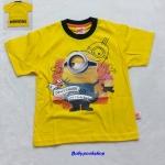 ME : เสื้อยืดสกรีน ลายมินเนียน สีเหลือง Size : L (8-10y) / XL (10-12y)