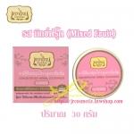 เทพไทย ยาสีฟันสมุนไพรสูตรเข้มข้น รสมิกซ์ฟรุ๊ต Tepthai Concentrated Herbal Toothpaste Mixed Fruit (แบบตลับ) 30 กรัม