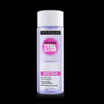 CLEAN EXPRESS EYE & LIP MAKE UP REMOVER คลีน เอ๊กซ์เพรส อาย & ลิป เมคอัพ รีมูฟเวอร์ ปริมาณ 70 มล.