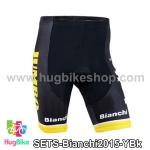 กางเกงจักรยานขาสั้นทีม Bianchi 15 สีเหลืองขาวดำ