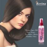 เบอริน่า ซุปเปอร์ซิลค์ แฮร์เซรั่ม Berina Super Silk Hair Serum 100 มล.