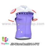 เสื้อจักรยานแขนสั้น โอตาคุน่องเหล็ก Wave One สีขาวม่วง สั่งจอง (Pre-order)