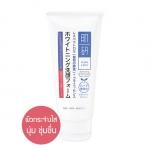 Hada Labo Softening & Whitening Face Wash โฟมล้างหน้า เพื่อผิวกระจ่างใส นุ่มชุ่มชื่น 100 กรัม