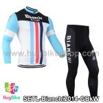 ชุดจักรยานแขนยาวทีม Bianchi 14 (03) สีเขียวดำขาว สั่งจอง (Pre-order)