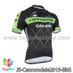 เสื้อจักรยานแขนสั้นทีม Cannondale 2015 สีดำเขียว