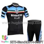 ชุดจักรยานแขนสั้นทีม Bianchi 14 สีน้ำเงินดำลาย สั่งจอง (Pre-order)