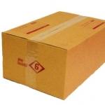 กล่องไปรษณีย์ฝาชนเบอร์ 6 (ฉ) ขนาด 30 X 45 X 20 cm. ใบละ 12 บาท