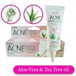 อิสมี แอคเน่ สปอตส์ ครีม ครีมแต้มสิว สูตรว่างหางจระเข้ ทีทรี ออยส์ &วิตามิน บี 6 ISME Spots Cream With Aloe Vera, Tea Tree Oil &Vitamin B6 10 g.