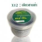 Moss Exotics WAX henna fashion color X12 สีเขียวซาบซ่า 100 g.