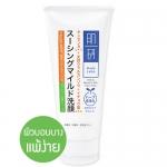 Hada Labo Mild & Sensitive Skin Face Wash โฟมล้างหน้า เพื่อผิวบอบบาง แพ้ง่าย 100 กรัม