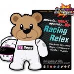 แผ่นน้ำหอมซิ่ง D1 Spec Racing Perfume กลิ่น Racing Relax