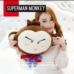 พร้อมส่ง กระเป๋าน้ำร้อนไฟฟ้า ถุงน้ำร้อนไฟฟ้า ลิงจ๋อ Superman Monkey ถอดซักได้