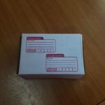 กล่องไปรษณีย์ ไดคัท เบอร์ 0 ขนาด 11 X 17 X 6 cm. ใบละ 3.8 บาท