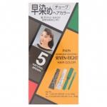 Paon ครีมเปลี่ยนสีผม พาออน เซเว่น-เอท 5-สีน้ำตาลธรรมชาติ