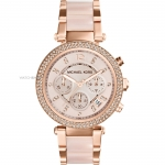 นาฬิกาข้อมือ Michael Kors ‎MK5896 Ladies' Michael Kors Parker Chronograph Watch