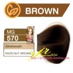 ครีมเปลี่ยนสีผม ดีแคช มาสเตอร์ แมส คัลเลอร์ครีม Dcash Master Mass Color Cream MG 570 น้ำตาลเชลนัท (Hazelnut Brown) 50 ml.
