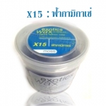 Moss Exotics WAX henna fashion color X15 สีฟ้ากามิกาเซ่ 100 g.