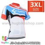 Size 3XL