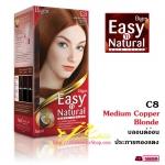 ฺBigen Easy 'n Natural ฺHair Color C8 Medium Copper Blonde บลอนด์อ่อนประกายทองแดง (Charming เสน่ห์ล้นจับใจ)