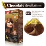 ครีมเปลี่ยนสีผม ฟาเกอร์ แฮร์ แคร์ เอ็กซ์เพิร์ท คอนดิชั่นนิ่ง เพอร์มาเนนท์ คัลเลอร์ครีม 9/43 สีบลอนด์อ่อนช็อกโกแลตหม่นแดงทอง Chocolate Blonde Golden Red Reflect สีแฟชั่น (100มล)