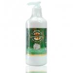 แคร์บิวครีมน้ำนมนวดตัวเพื่อสุขภาพ สูตรเข้มข้น กลิ่นดอกโมก (Milky Massage Butter Moke Flower) ขายดีอันดับ 1 450 ml.