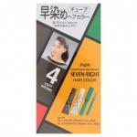 Paon ครีมเปลี่ยนสีผม พาออน เซเว่น-เอท 4-สีน้ำตาลสว่าง